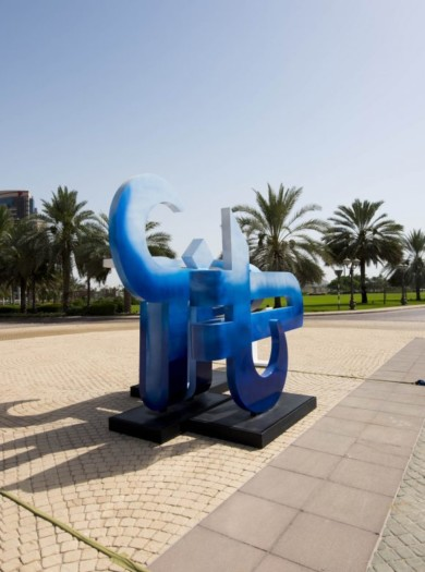 Art Space Abhu Dhabi