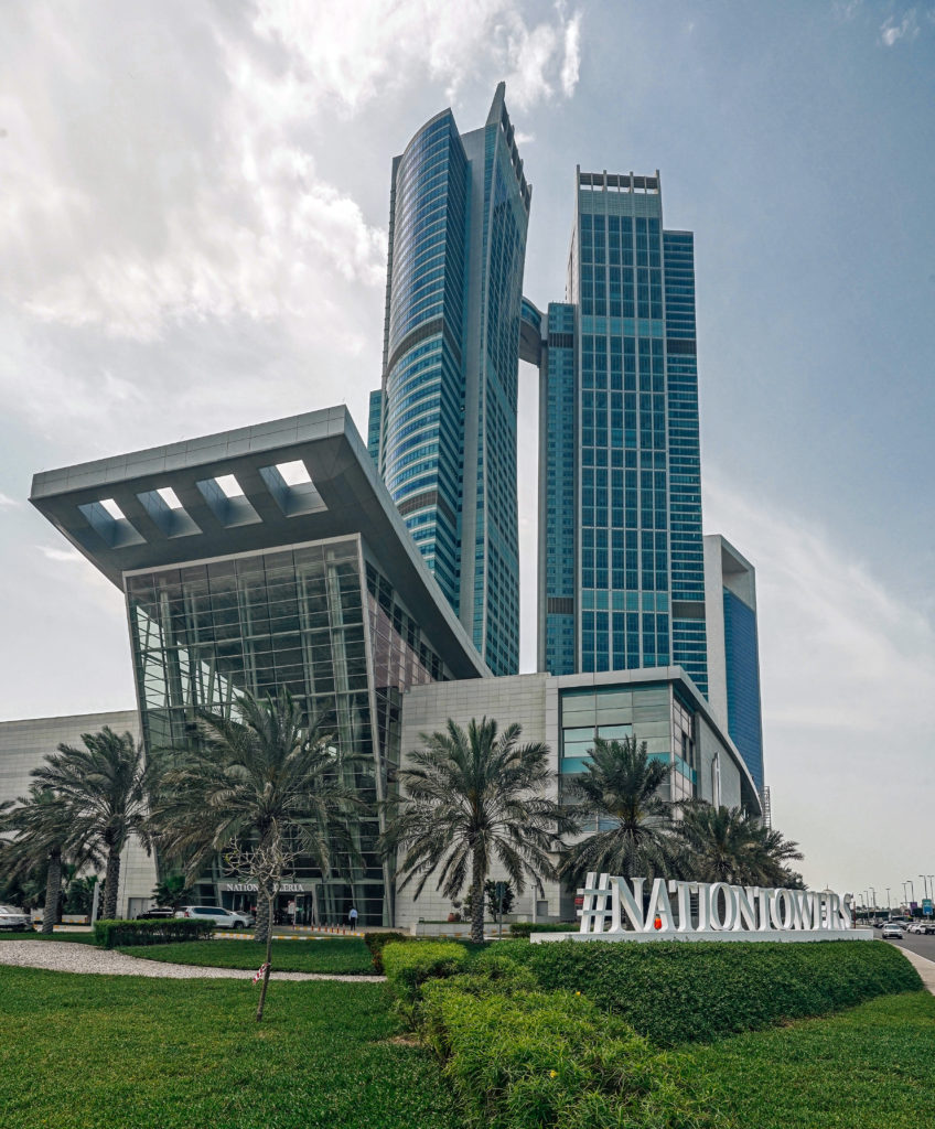 NATION TOWERS MALL